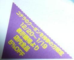 09 御坂秋189