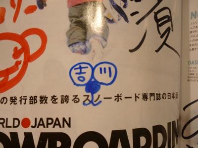 11 御坂秋191