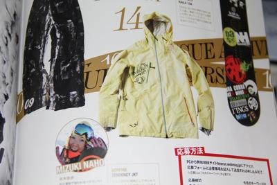 11 御坂秋259