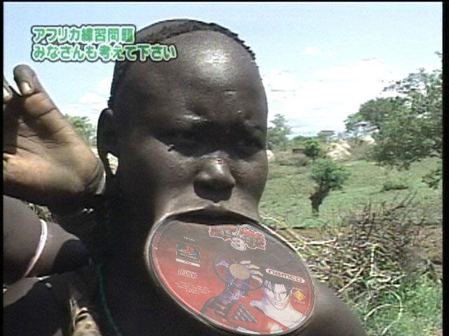Mアフリカ民族1