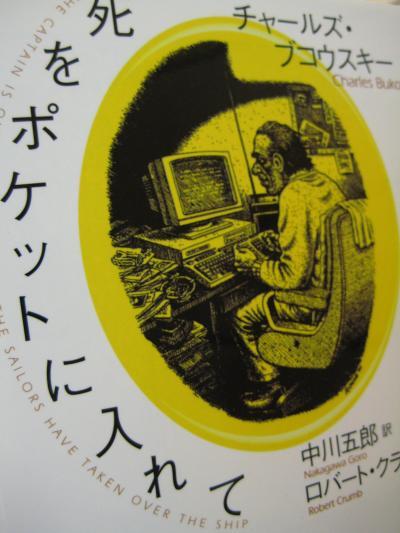 004_convert_20081111125216[1]