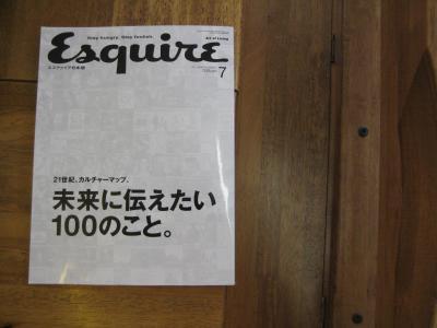 001_convert_20090524115924[1]