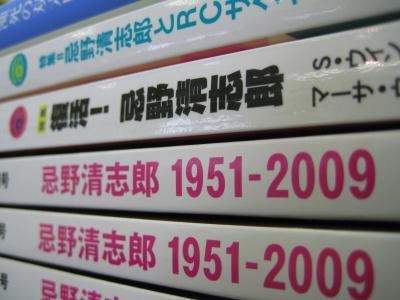001_convert_20090605150303[1]