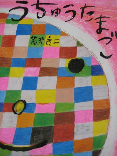 003_convert_20090729174446[1]