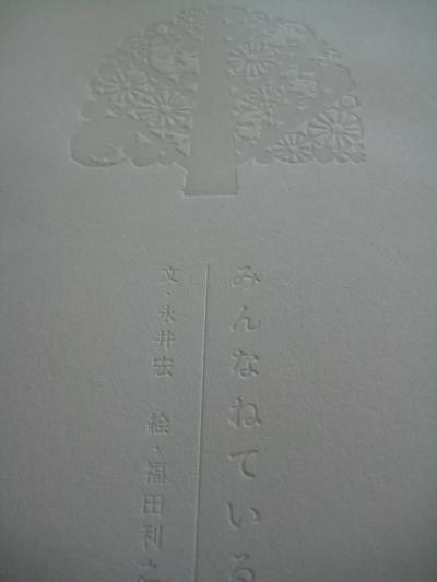 018_convert_20090817135851[1]