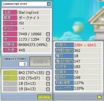 Maple0004_20090501215752.jpg