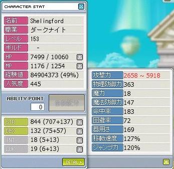 Maple0005_20090501215753.jpg