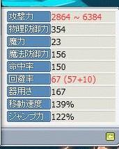 Maple0006_20081116012733.jpg