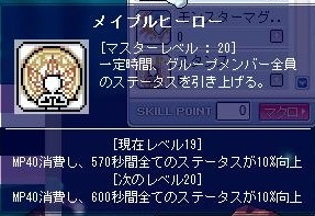 Maple0009_20081028013448.jpg