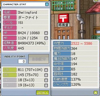 Maple0009_20090501215753.jpg