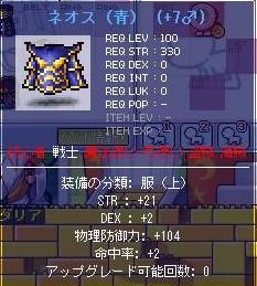 Maple0010_20090425014602.jpg