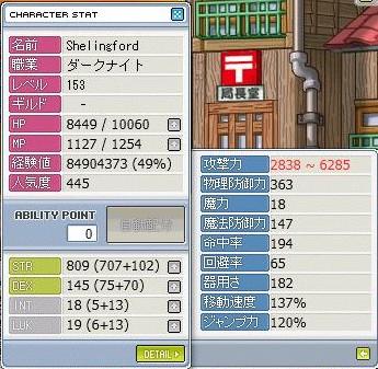 Maple0010_20090501215754.jpg