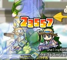 Maple0014_20090328195350.jpg