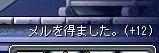 Maple0030_20081116020926.jpg
