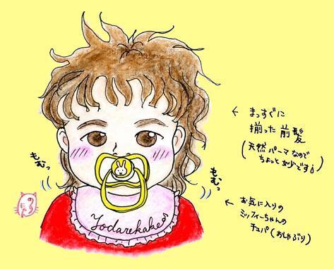 優花(ブログ2)2