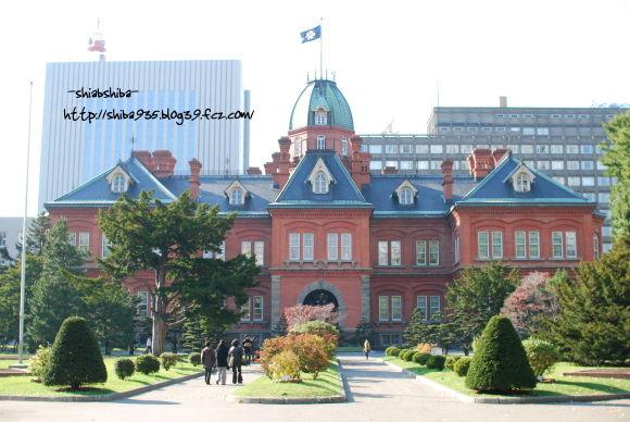 道庁 旧赤レンガ庁舎