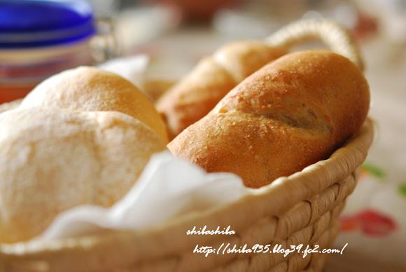 白パン&黒パン