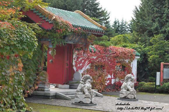 瀋芳園 の門