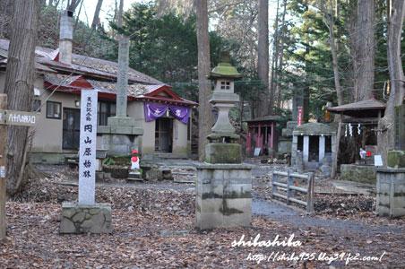 円山八十八ヶ所 入口