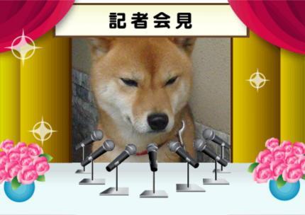 明日香の記者会見