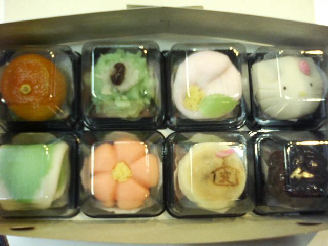 新春用生菓子 福梅など