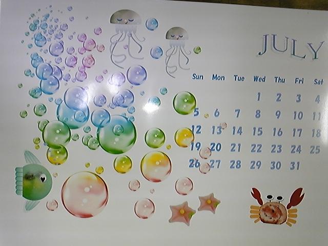 11日 カレンダー