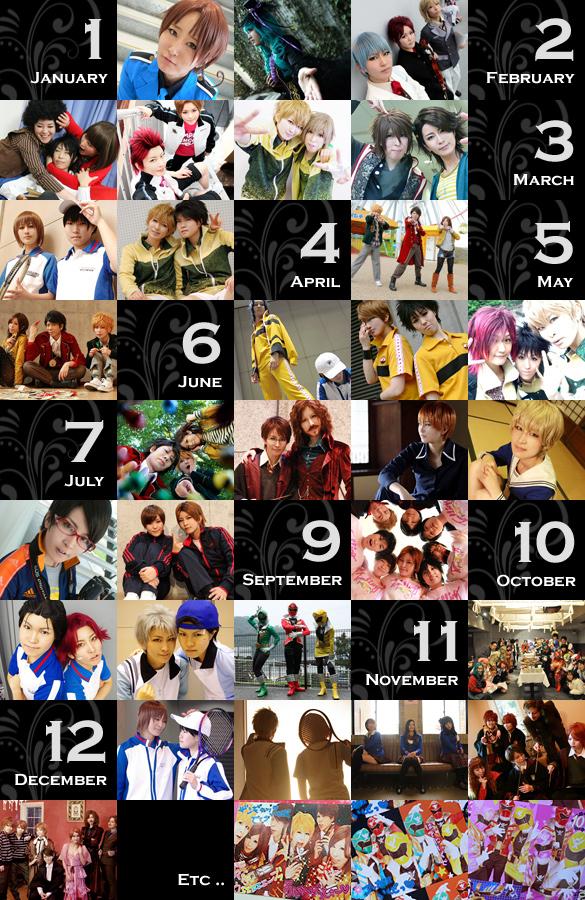 2011年コスプレ一覧♪