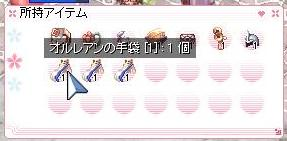 aohako.jpg