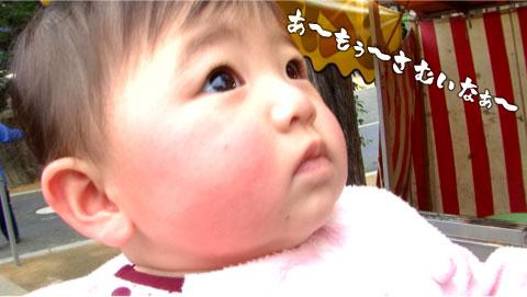PIC_1332.jpg