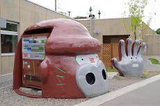 自販機も動物園モード