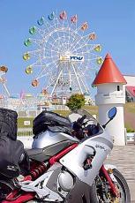 道の駅「愛ランド湧別」隣の遊園地