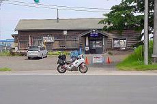 藻琴駅(もこと)