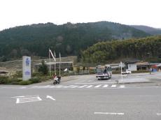 道の駅 津和野温泉なごみの里(朝)