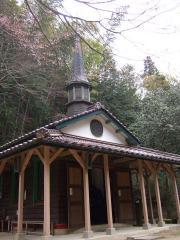 乙女峠マリア聖堂2