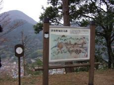 津和野城出丸跡