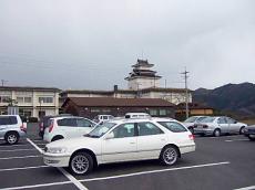 広瀬温泉・富田山荘