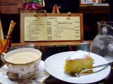 Torayaケーキ