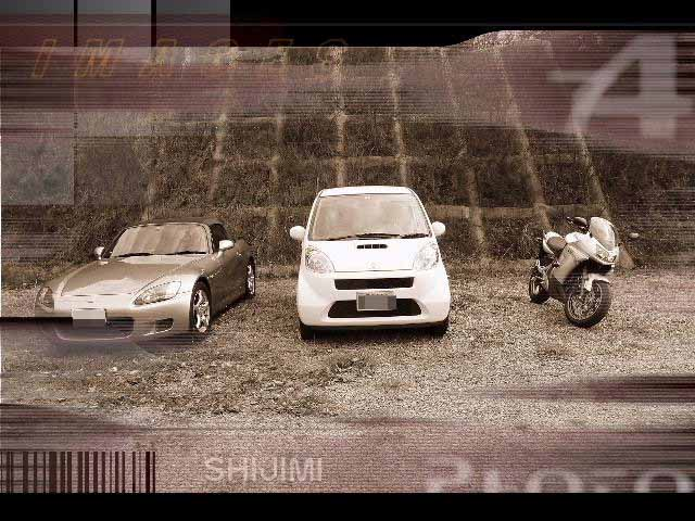 Car&Bike