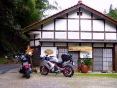 石見銀山・Toraya