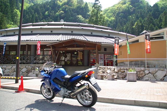 道の駅羅漢