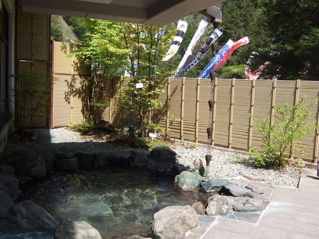 道の駅羅漢の温泉
