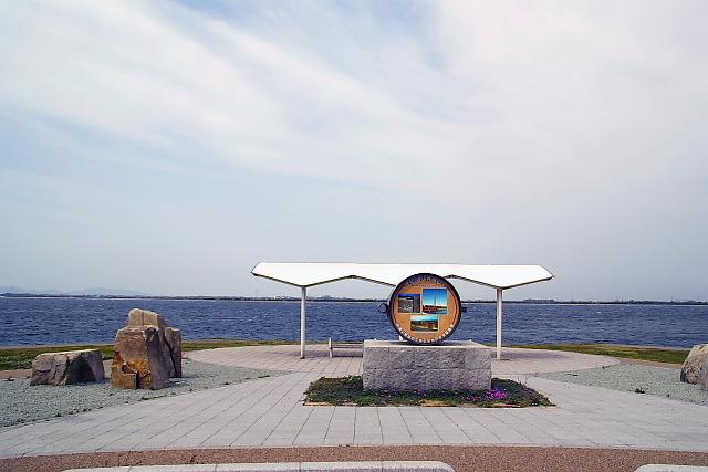 震災復興記念碑