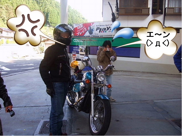 ガソリンシャワー(>д<)