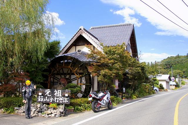 蒜山そば瓢泉亭