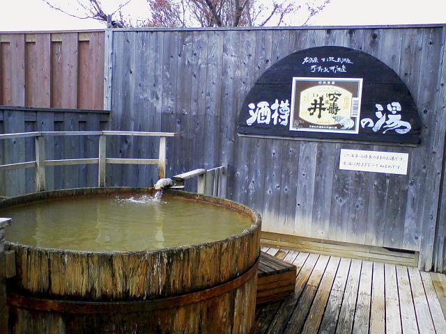 三瓶温泉さんべ荘