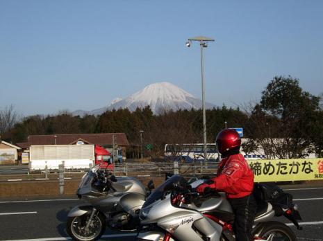 米子道 大山PA