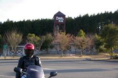 蒜山高原SA2