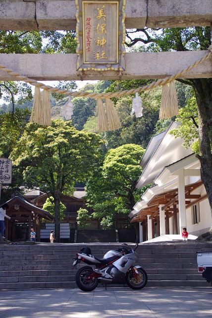 美保関神社