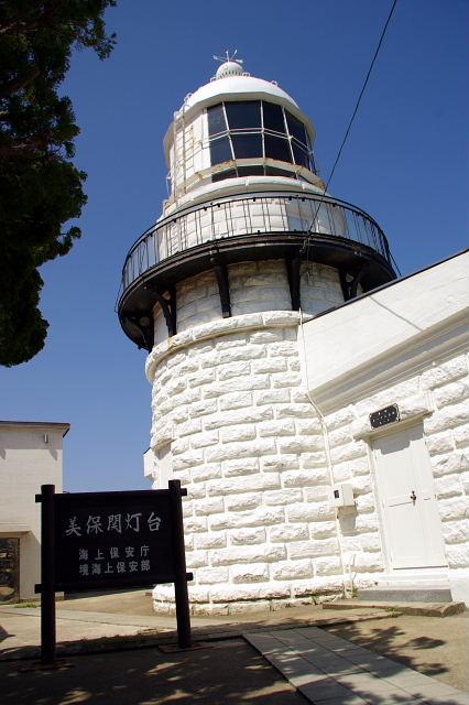 美保関灯台1