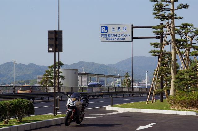宍道湖とるぱ2